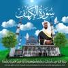 Surah Al-Kahfi (18) - (Verse 1-10) - Ustaz Zahil Zakaria Al-Hafiz