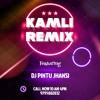 Download Lagu Mp3 07-Kamli - Sunidhi Chauhan  [PINTU PRODUCTION-9795882832] (3.17 MB) Gratis - UnduhMp3.co