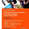 Literary Translation & Cultural Memory mp3