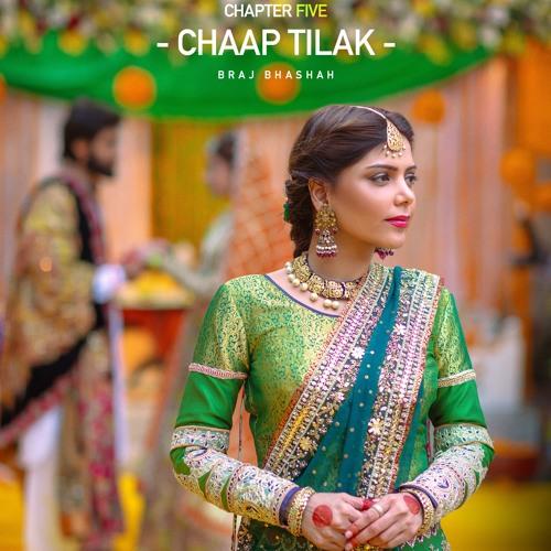 Chaap Tilak - Hadiqa Kiani (2017)