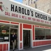 Freddie Gibbs - Harold's (Dat $hit Mixx)