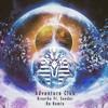 Adventure Club - Breathe Ft. SONDAR (Ra Remix)