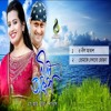 Neel Akash By Nancy With S I Tutul