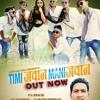 Timi Jawan - Gem Raj Giri Ft. Anu Shah, Bhimphedi Guys/New Nepali Pop Song 2017
