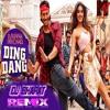 DING DANG KARTI HAI -REMIX (DJ BHARAT) - MUNNA MICHEL - 320kbps
