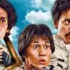 Ini Film Indonesia Yang Tayang Agustus 2017