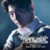 플로우식 (Flowsik) - Higher Plane (Feat. 강민경 (Kang Min Kyung) [Criminal Minds - 크리미널마인드 OST Part 1]