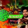Asalaam Aye Bin e Imran Ali Moosa Raza A.S | Ali Raza Karbalai | New Manqabat 2017-18 [HD]