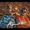 _عذبتوهم - ديسباسيتو _  Despacito Arabic Version 2.mp3
