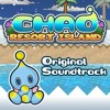 Snow Theme - Chao Resort Island