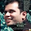 Geet Gata Hoon Main | गीत गाता हूँ मैं, गुनगुनाता हूँ मैं