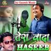 Tera Wada, Singer - Haseeb, Anchor - Sonu Srivastava ,Jai Ganesh Music Bhojpuri