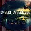003. Bigdance - DJ G