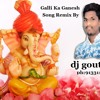 Galli Ka Ganesh Songs 2017 Remix By ''Dj Goutham'' 9133112774.mp3