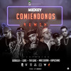 Comiendonos ( Remix ) Ft. Giobulla, Tivi Gunz, Lors, Mike Duran & Kapuchino