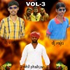 Hello Hello Akhil Bhai 2K17 VoL-3 Song Remix  By
