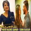 Mere Rashke Qamar - Sonu Kakkar DJ JITU