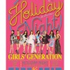 [short Rough Cover] SNSD - All Night