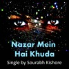 Nazar Mein Hai Khuda: Urdu / Hindi Christian Music Gospel Songs [Pop Rock For Humanity]