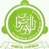 Nurul Ikhwan Ahmad Ya Nurul Huda Mp3