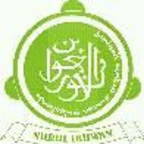 Nurul Ikhwan Hayul Hadi Mp3