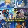 Episode 114 - Digimon Data Squad Goals