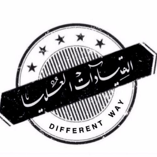 القيادات العليا - دقهم صهيوني *new* 2017