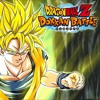 Dragonball Z Dokkan Battle OST - Boss Battle Theme (SSJ4 Gogeta)