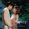 정기고 (Junggigo) - 생각이 납니다 (Reminds Me of) [하백의 신부 2017 - Bride of The Water God 2017 OST Part 5]