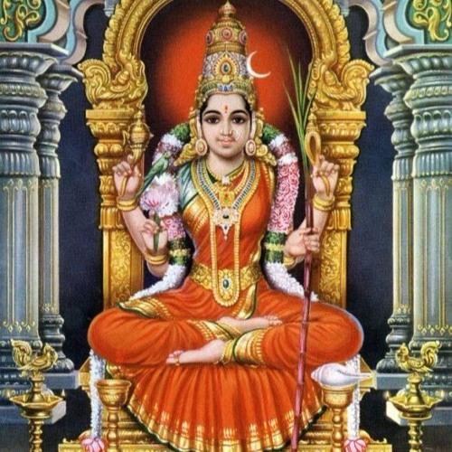 Mooka Pancha Shathi Mandasmitha Shatakam