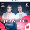 Groovefore @ Sunrise Festival Poland Kołobrzeg 2017-07-22 Artwork