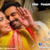 Tere Naal Naal Shafqat Amanat Ali Film Punjab Nahi Jaungi 2107
