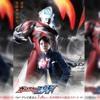 Ultraman Geed Transformation Theme