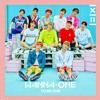 Wanna One - Energetic (COVER W/O RAPP).mp3