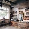 Coffee & Drugs Vol.1 | Free sound kit