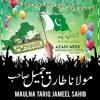 14 August Azadi Independence Day Full Bayan Maulana Tariq Jameel 2016 - YouTube 01
