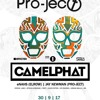 S.R 01 - Pro-Ject Feat Camelphat Promo Mix