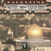 Palestine Music Of The Intifada  Sabaya Al Intifada  Min Al Mukhayyam Toulad Al Ru Aya