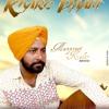 Khare Paani   Manpreet Kaler   New Punjabi Song 2017 ( Full Audio )   Humans Records