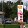 Petrol Price  Boards Harvey Lennon RACT