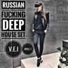 Russian Deep House Remix ( V.E.I ) #VOL.1