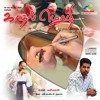 01 Kaathal Solla Kaathal Solla - Kaathal Mozhi Album