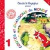 7. LA CHANSON DE LA PLUIE (Chanson du Maroc)