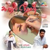 04 Pesu Pesu Nee Kadhal - Kaathal Mozhi - Album
