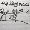 ఆఖరి వెంకటాద్రి నాయుడు (Telugu)Askhari Venkatadri Nayudu