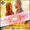 Mere Rashke Qamar (Vbx Dhol Mix)