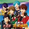 Ensemble Stars! Unit Song 1st CD Vol. 5. Ryuseitai『Yumenosaki Ryuseitai Song』