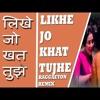 Likhe Jo Khat Tujhe Refix - Sathyam Matadin  Dj Raj Fire Boy
