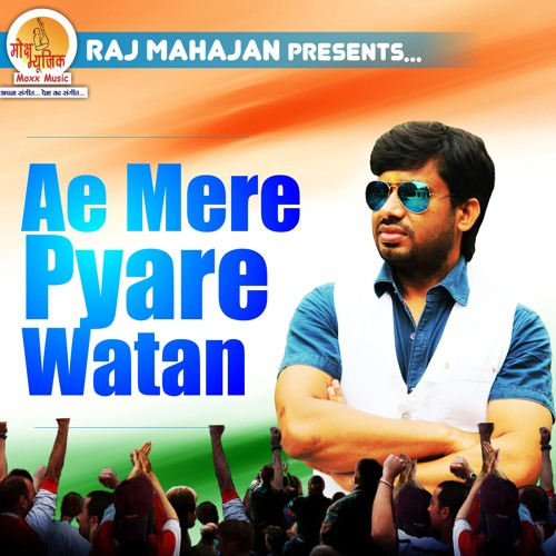 Ae Mere Pyare Watan