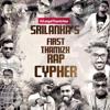 Ilangai Thamizhan - Sri Lankas First Thamizh Rap Cypher - KingSouth Records